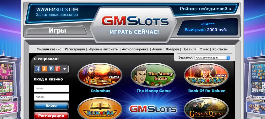 Мобильное онлайн казино Гаминатор Слотс