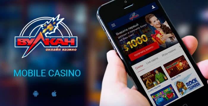 Вулкан мобильное казино онлайн