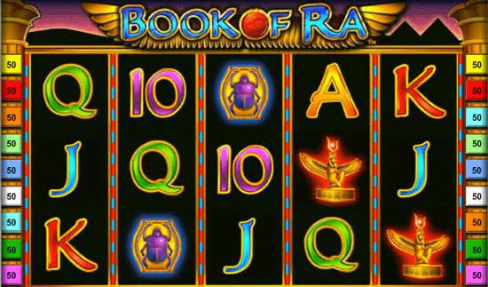 Игровые автоматы Book of Ra на деньги